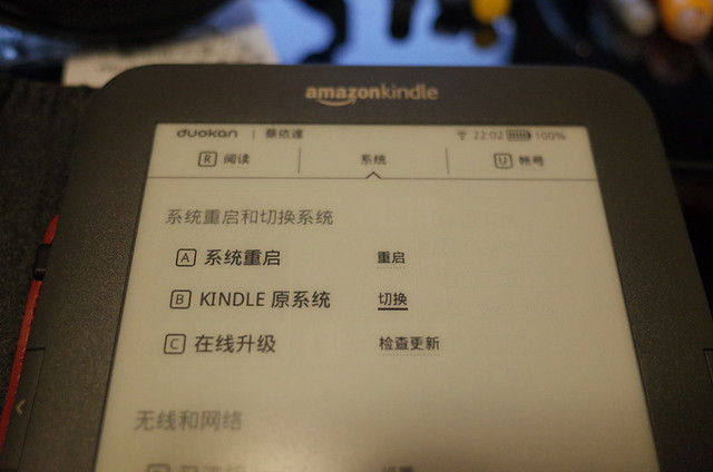 也可以切換回 Kindle 原系統