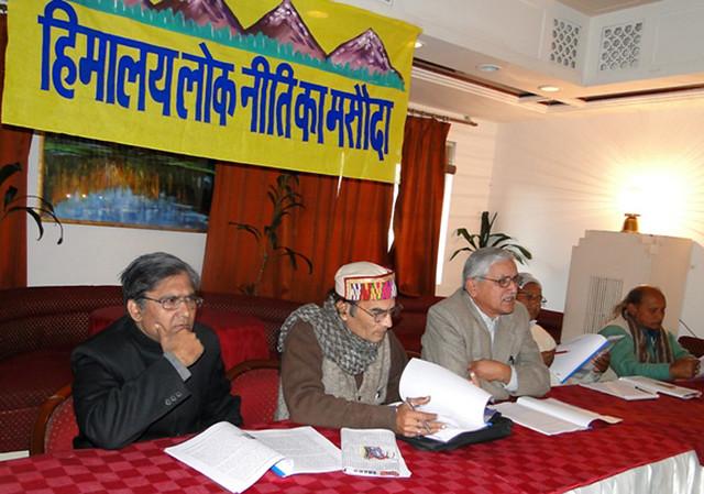 हिमालय नीति अभियान