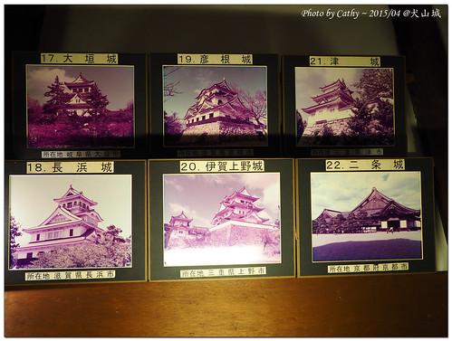 犬山城-36
