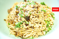 碎猪肉拌面 (Dry Minced Pork Noodles)