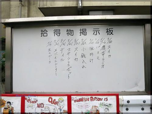 Photo:2015-05-29_築地記録帳_場内:高はし あんこう、穴子の銘店 今日は刺盛を堪能しました!_05 By:logtaka