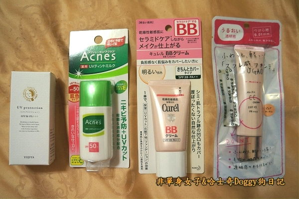 日本必買藥粧13