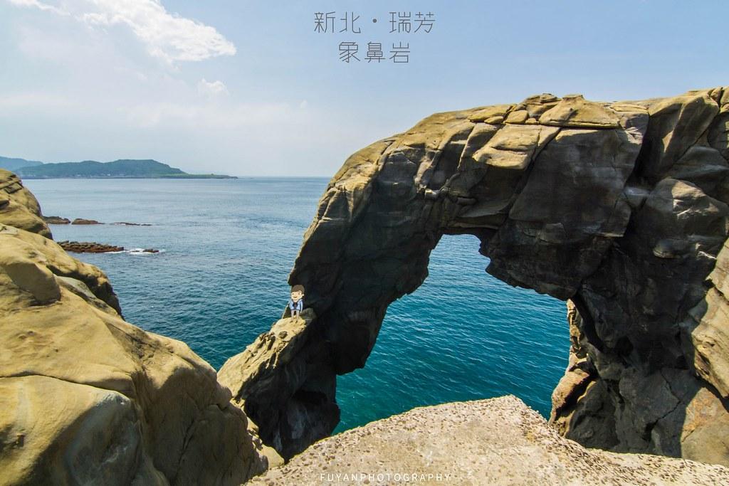 象鼻岩11