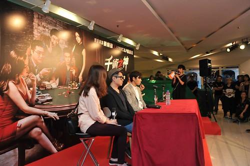 TOP-PressConference-HK-20140927_6