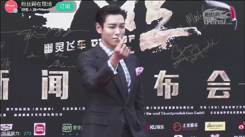 TOP Press Conference OUT OF CONTROL Shanghai 2016-06-14 (31)