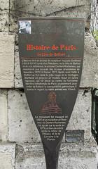Photo of Black plaque № 39468