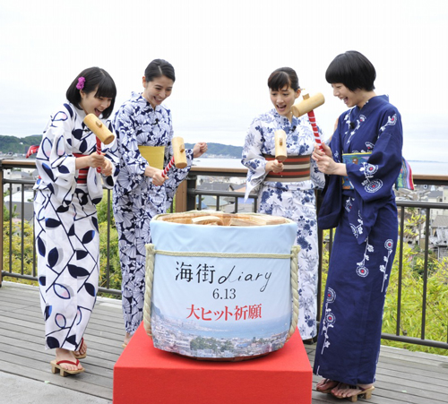 『海街Diary』4姉妹が梅酒の鏡開き