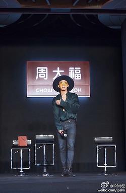 GD-ChowTaiFook-HQs-20141028-HongKong-_104
