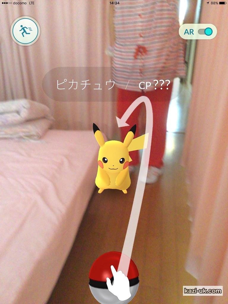 kazi-uk-pokemon-go08