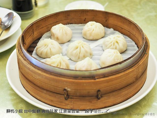 蘇杭小館 台中餐廳 食尚玩家 江浙菜合菜 2