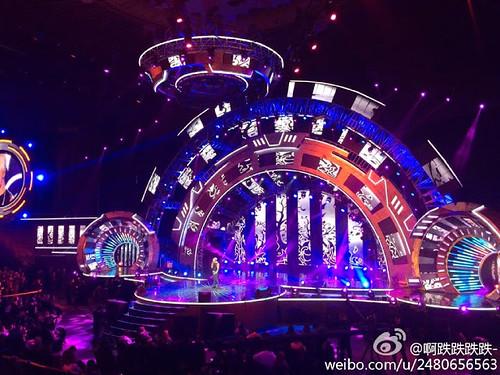 Taeyang-YoungChoiceAwards2014-Beijing-20141210_-281