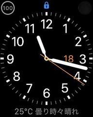 Apple Watch - Rock