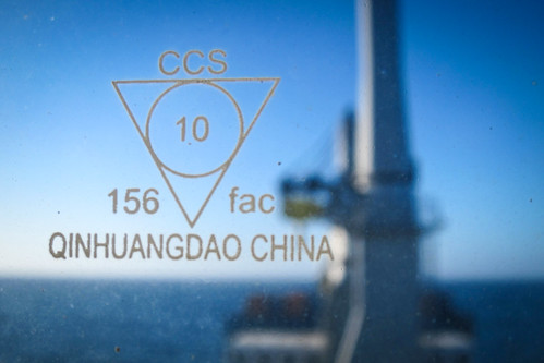 Chinese window glass on a cargo vessel