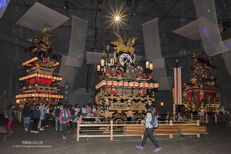 飛驒高山祭之森