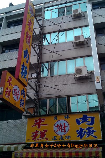 員林肉圓謝米糕竹廣香土豆糖湖口服務區01