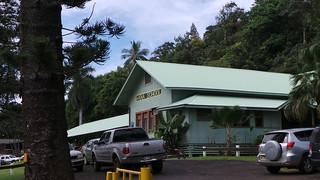 Hana School