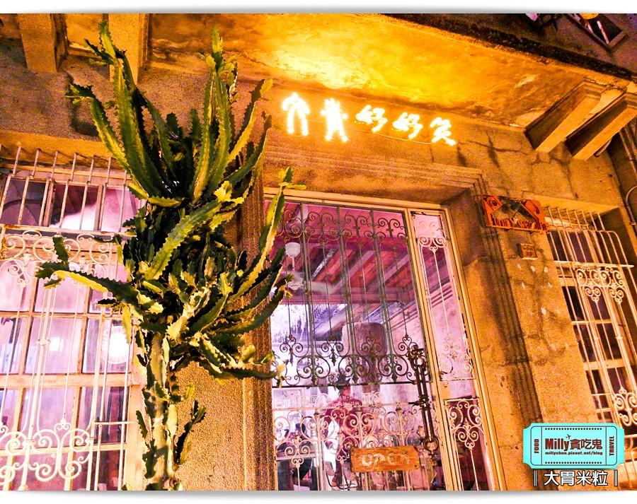 台南阿朗基公寓0080