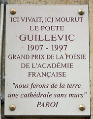 Photo of Marble plaque № 41624