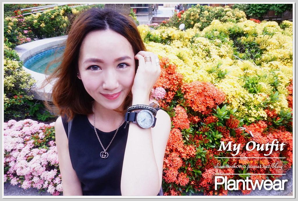 Plantwear木錶 - 16