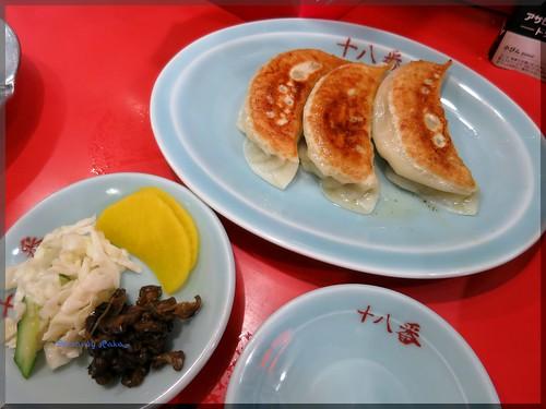 Photo:2014-07-01_T@ka.の食べ飲み歩きメモ(ブログ版)_住宅街の中にある昔ながらの風情を楽しみました【浅草】十八番_03 By:logtaka