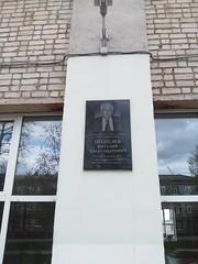 Photo of Black plaque number 39438