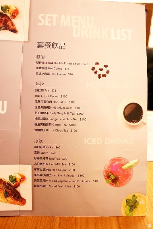 NINI尼尼義大利餐廳菜單 (4)