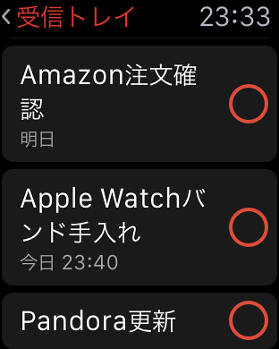 Todoist for Apple Watch