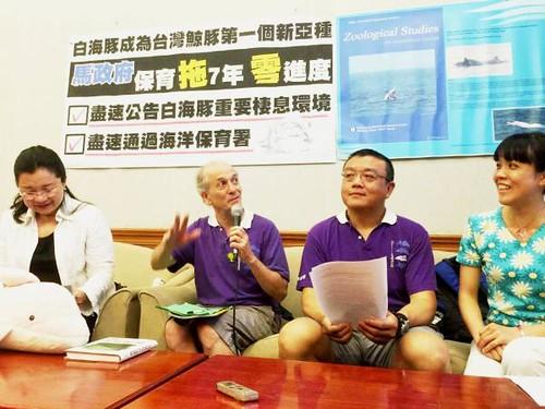 台灣白海豚命名記者會。(圖片來源:台灣白海豚保育聯盟)