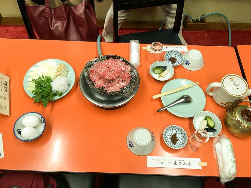 米久牛鍋セット