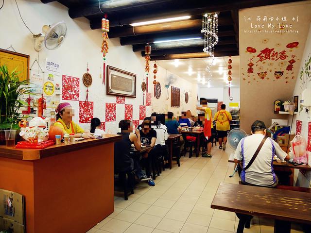 深坑老街素食豆腐餐廳好家園 (10)