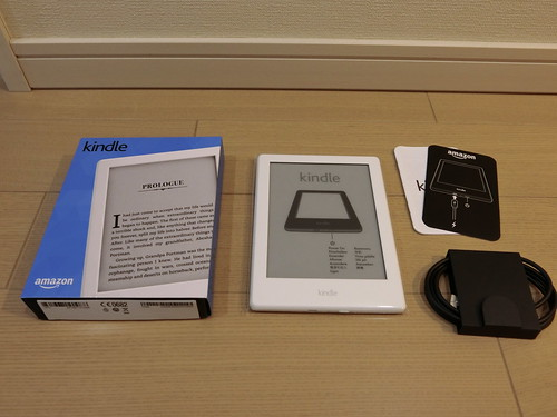 Kindle 2016 Package 2