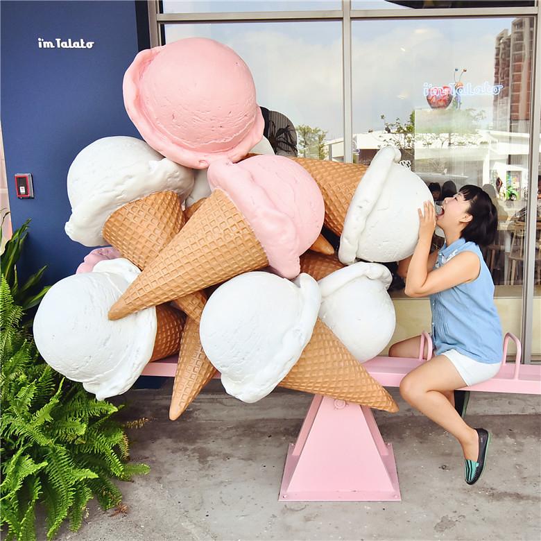 台中冰淇淋塔拉朵i'm talato草悟勤美16