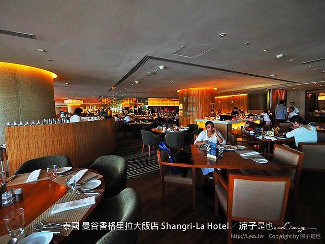 泰國 曼谷香格里拉大飯店 Shangri-La Hotel 32