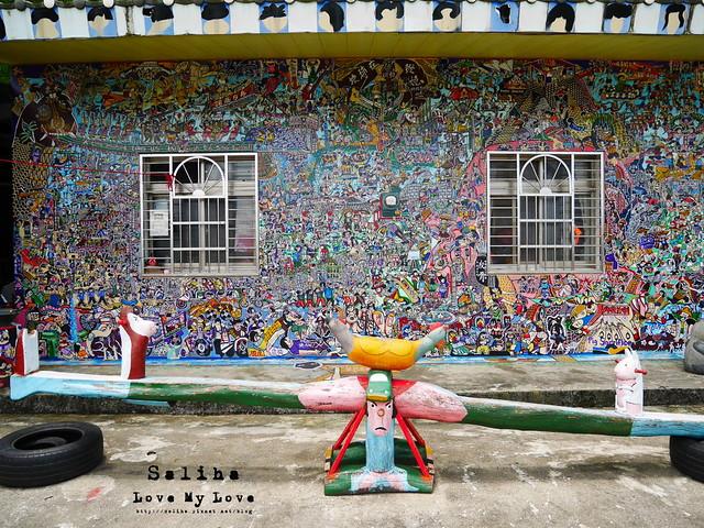 新竹一日遊景點軟橋彩繪藝術村 (17)