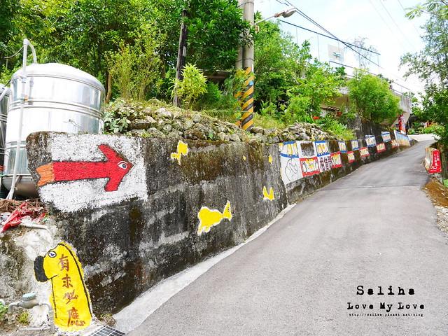 新竹一日遊景點軟橋彩繪藝術村 (5)