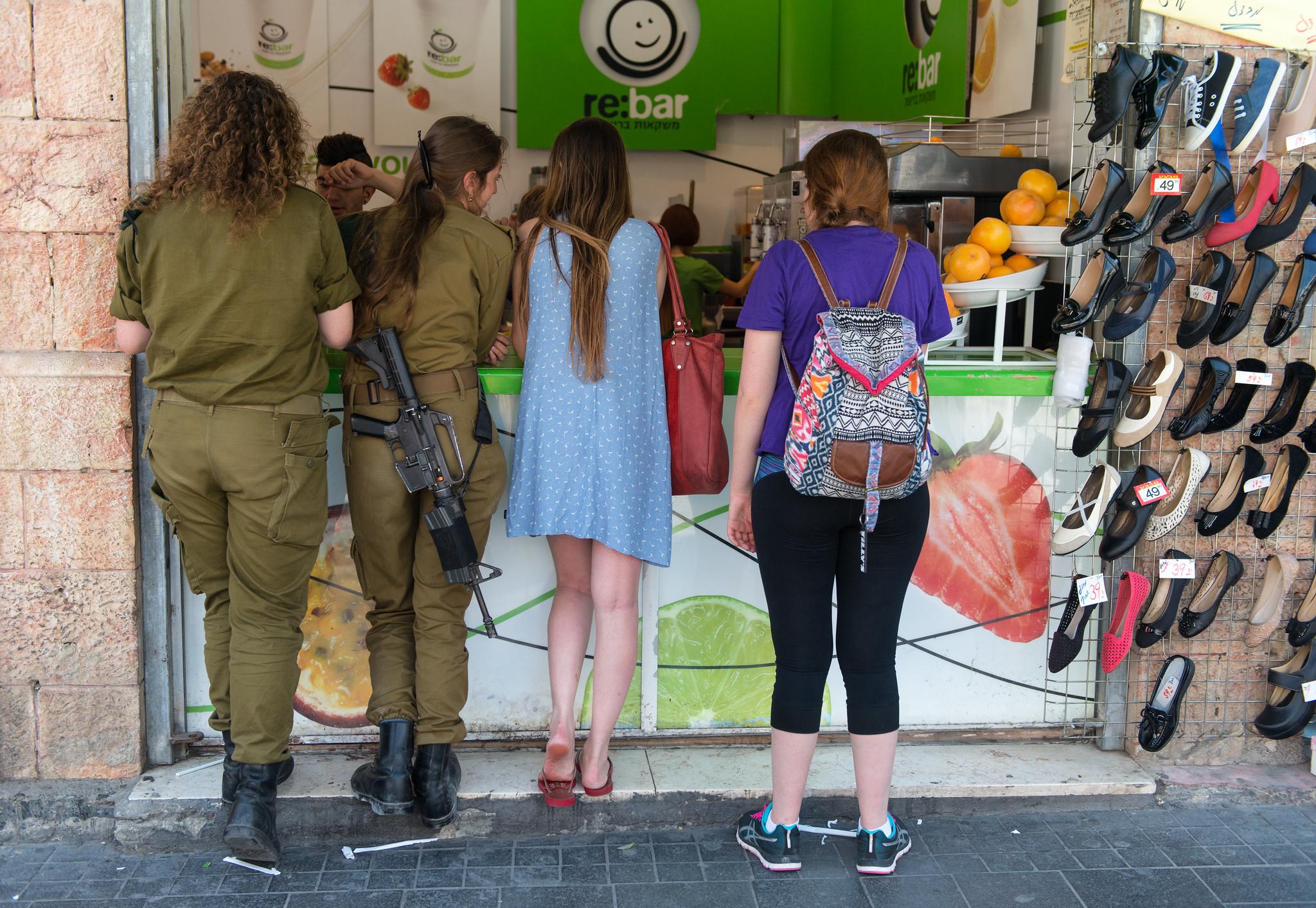 Girls Day Out (Jerusalem)