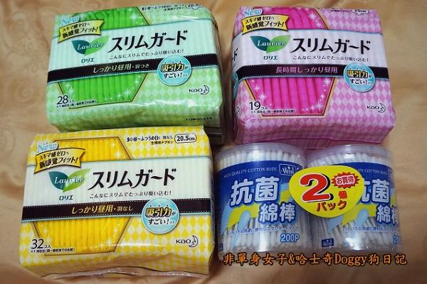 日本必買藥粧19