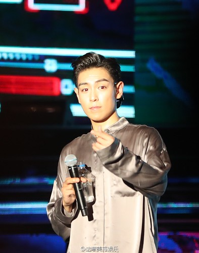 Big Bang - Made V.I.P Tour - Luoyang - 13jul2016 - dayimeishi - 160