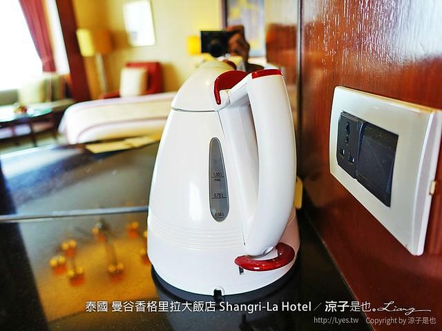 泰國 曼谷香格里拉大飯店 Shangri-La Hotel 9