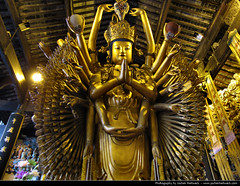 Longhua Temple, Shanghai, China