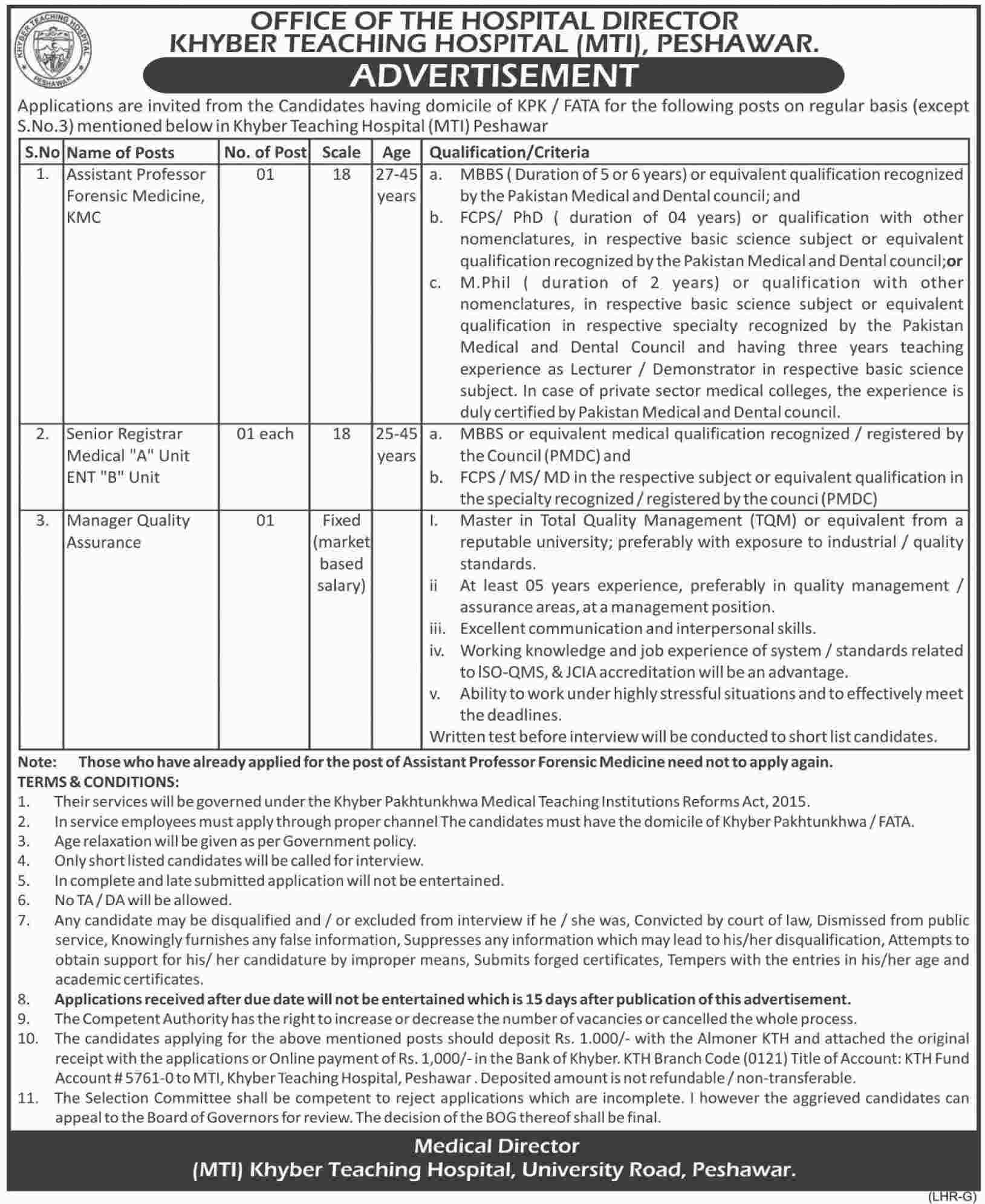 Khyber Teaching Hospital Peshawar Jobs