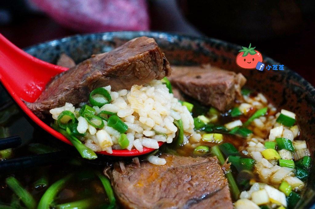 中和好吃牛肉麵推薦 中山牛肉麵