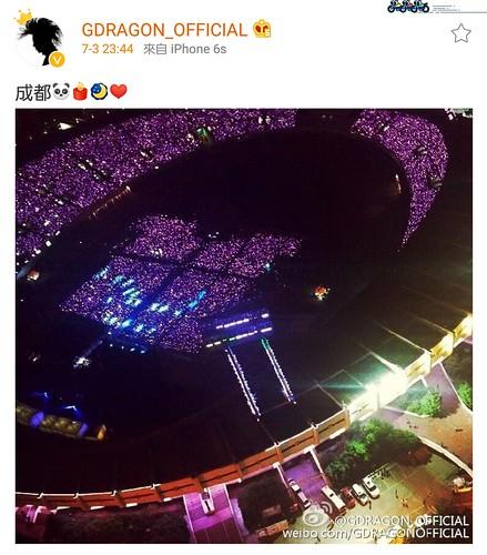BIGBANG FM Chengdu 2016-07-03 (67)
