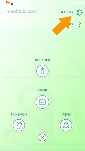 Pokemon Go battery Saver