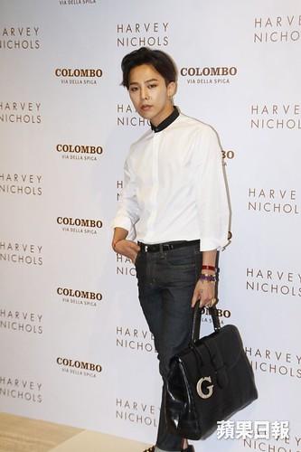 G-Dragon_HarveyNichols-COLOMBO_VIA_DELLA_SPIGA-HongKong-20140806 (7)