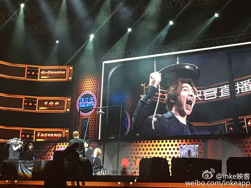 Big Bang - Made V.I.P Tour - Changsha - 26mar2016 - inkeapp - 22