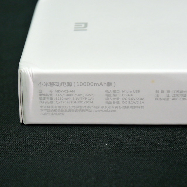 P1090564