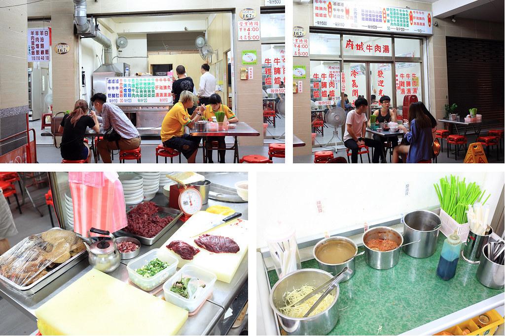 20150510-3台南-府城牛肉湯 (2)