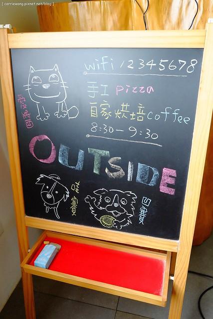 outside (85)