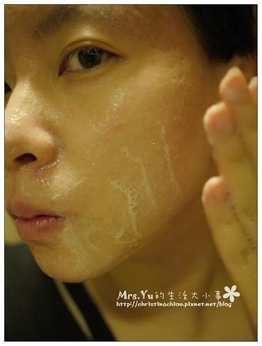 Emma1997卸妝洗臉清潔凝膠